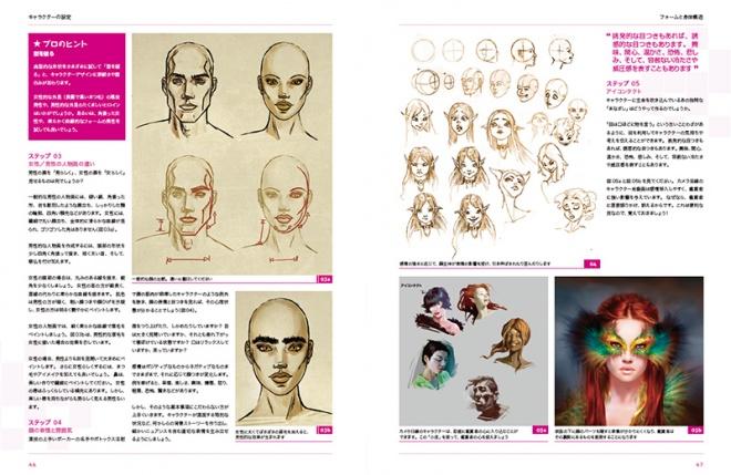 DPaint-Photoshop-Chara-jp-03