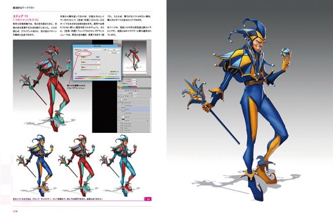 DPaint-Photoshop-Chara-jp-07