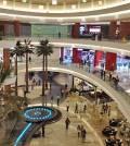 alghurair centre