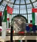 فعاليات عيد الاتحاد في مول الإمارات