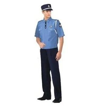 Security Guard Service - Security Supervisor Service Service