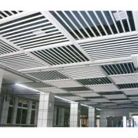 Armstrong Metal Baffle Ceiling