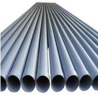 Samrat Plastic Industries - Manufacturer of PVC Pipes ...