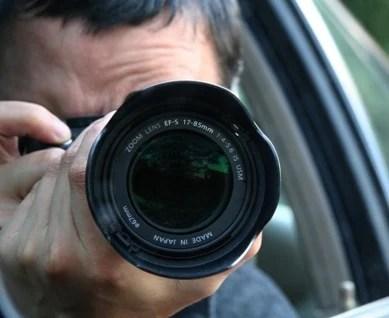 Personal Investigation Services - Surveillance Investigator Service - surveillance investigator