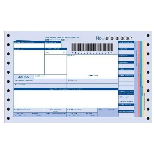 Courier Waybill, कम्प्यूटर स्टेशनरी - Vijaya Forms