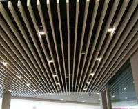 Baffle Ceiling at Rs 145 /square feet | Baffle Ceilings ...