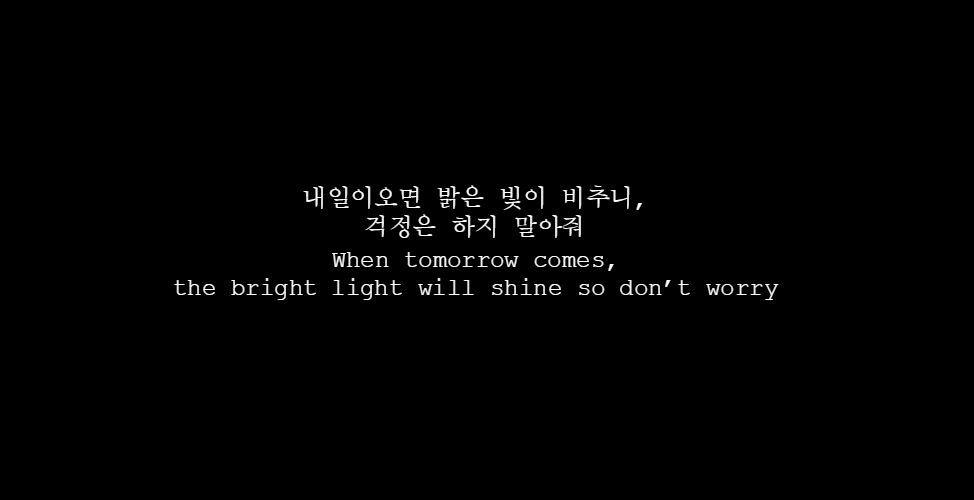 Love Understanding Quotes Wallpaper Tomorrow Bts Korean Lyrics