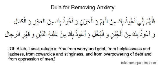 Sabr Quotes Wallpaper Dua For Removing Anxiety Islamic Quotes