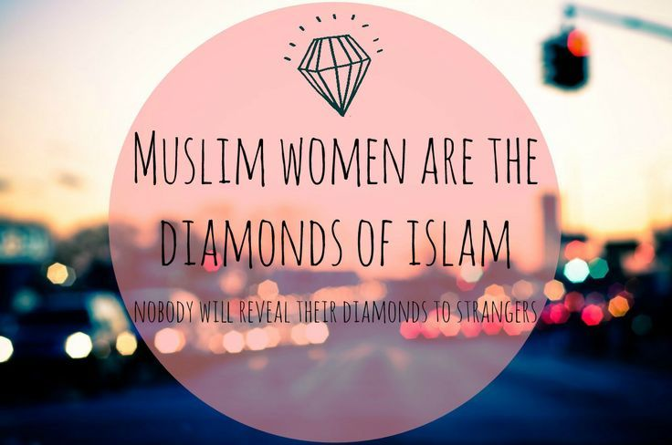Husband Wife Islamic Quotes Wallpaper Muslim Women Quotes Quotesgram