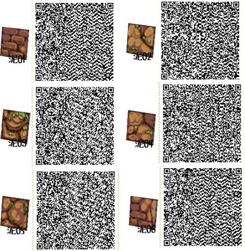 Fall Wallpaper Animal Crossing New Leaf Animal Crossing New Leaf Qr Code Paths Pattern