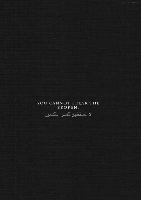 Broken Heart Love Quotes Wallpaper Black And White Sad B Amp W Broken Break B Amp W Blog Arabic