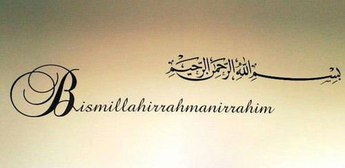 Masha Allah Hd Wallpaper Bismillahirrahmanirrahim Tumblr