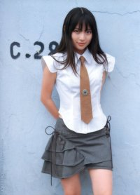 necktie girl