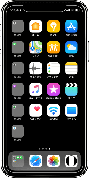 3d Touch Wallpaper Iphone 6s Mysterious Iphone Wallpaper 不思議なiphone壁紙