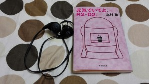 Bluetooth-earphone-review