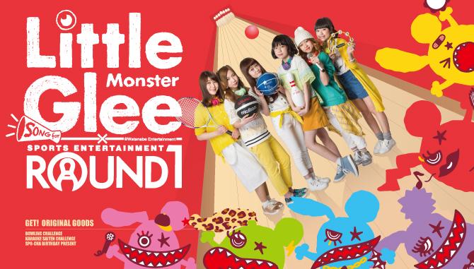littlegleemonster-round1