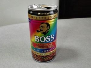 boss-rainbowmountain-campaign-4