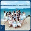 Download Lagu Jkt48 - Kiss Shite Son Shichatta (Rugi Sudah Dicium Kamu) MP3 J-Pop Indonesia