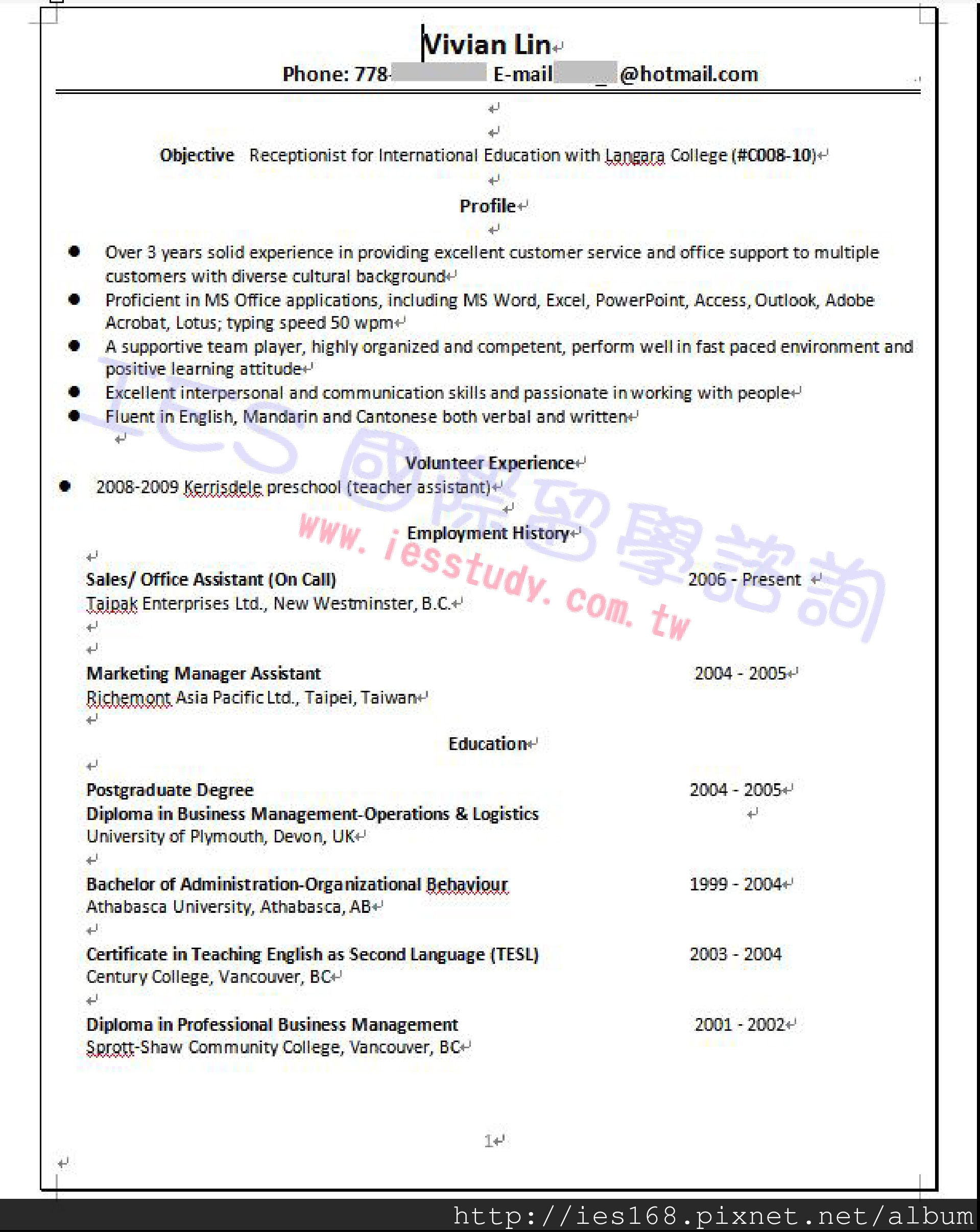 paraprofessional resume sample resume for special education – Paraprofessional Resume Sample