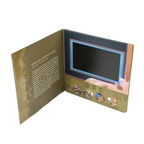 Religious Box Video Brochure, Advertising Brochure - Chirag