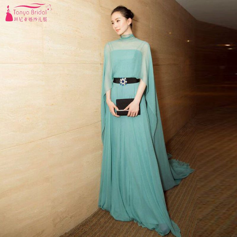 Turquoise A Line Chiffon Prom Dresses Indian Event Gowns