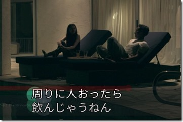 terrace house hawaii 2wa ericnaomi