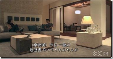 yusuke-naomi