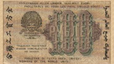 1919-100-2