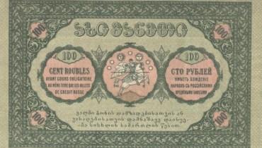 1919-100-24