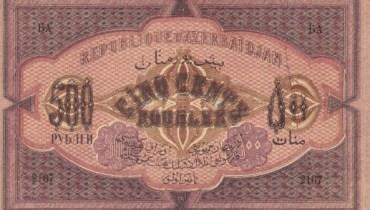 1919-500-11