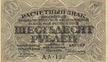1919-60-1