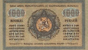 1920-1000-2