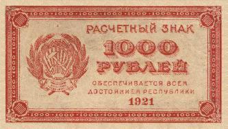 1921-1000-1