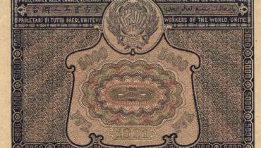 1921-5000-2