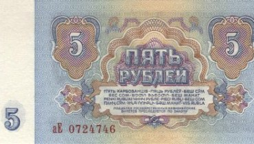 1961-5-2