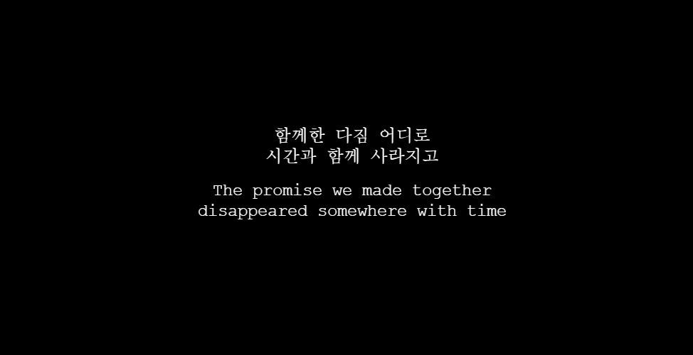 Sad Bts Quote Wallpaper Black Let Me Know Bts Korean Lyrics