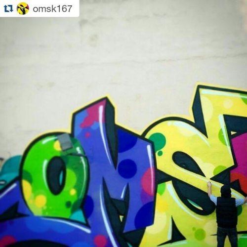 bombingscience:  #Repost @omsk167 sizin em up! putting final touches on this little beast ✌🏻️🎨 #boogiedownctown #omsk167 #csfcrew #graffiti #omsk #whatever via Instagram http://ift.tt/1ZxkBII