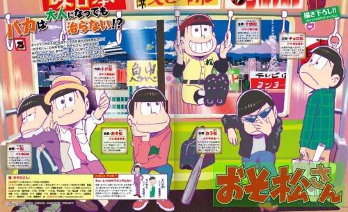 Karamatsu Fall Wallpaper Series Osomatsu San Tumblr