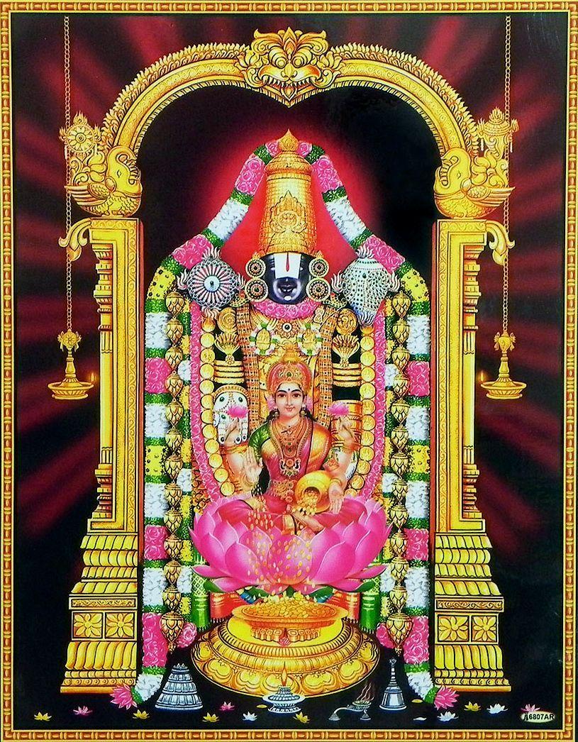 Venkateswara Swamy Hd Wallpapers Hindu Cosmos Photo