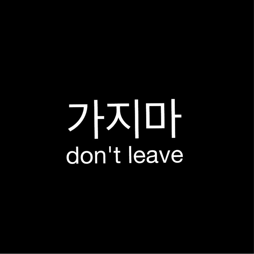 Studying Quotes Wallpaper Korean Quotes