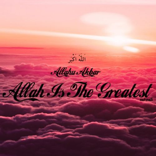Insperational Quote Wallpaper Allahu Akbar Islamic Quotes