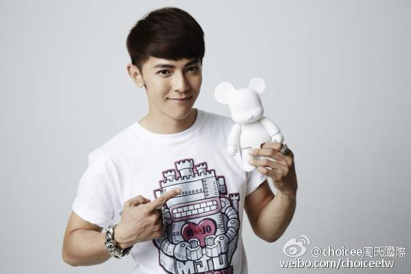 Jiro Wang Chinese\/Taiwanese Celebrities Pinterest - second hand k chen