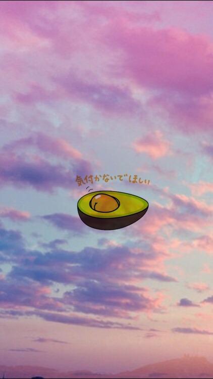 Stranger Things Iphone Wallpaper Gudetama Wallpaper Tumblr