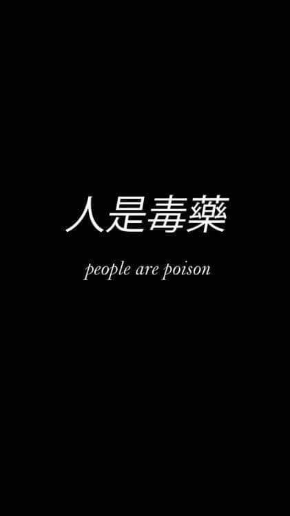 Sad Love Quotes Wallpapers For Her Kanji B Tumblr