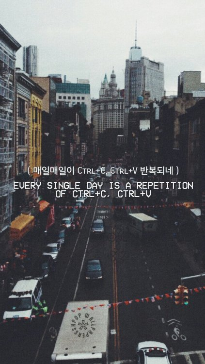 Hd Quote Wallpapers For Laptop Bts Lyrics Lockscreen Tumblr
