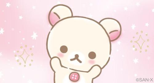 Cute Anime Cat Girl Wallpaper For Computer Rilakkuma Tumblr