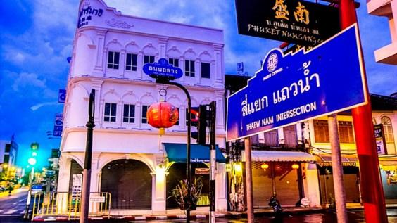 Sanguan Pharmacy