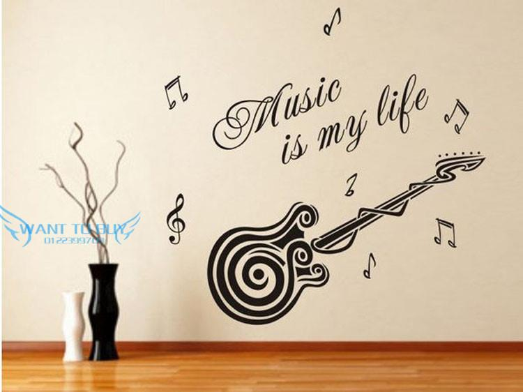 music wall sticker quotes decals wallpaper home deco wallpaper wall stickers colour options interiorinstyle wall