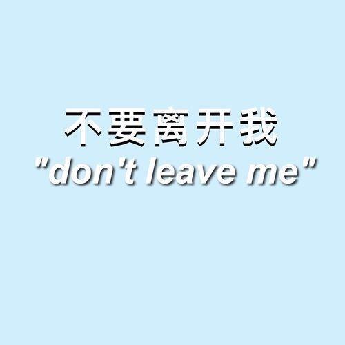 Dear Evan Hansen Quotes Wallpaper Aesthetic Chinese Words Tumblr