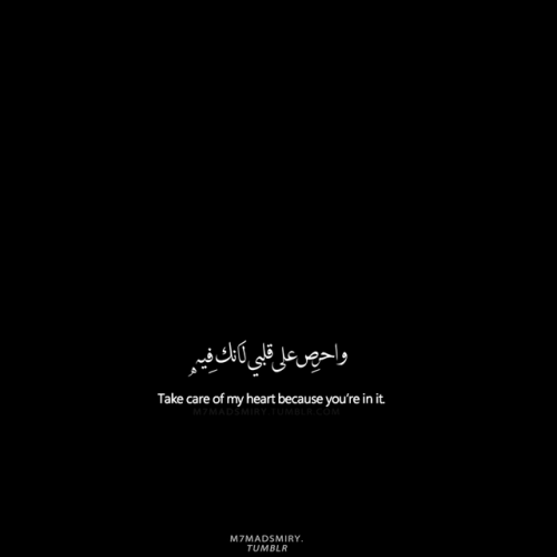 Sabr Quotes Wallpaper Islamic Quotes In Arabic Tumblr